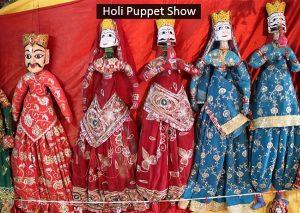 Holi-Puppet-Show